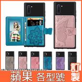 蘋果 iPhone11 Pro Max SE2  i7 Plus i8plus XS MAX IX XR 蝶紋插卡 透明軟殼 手機殼 訂製