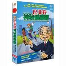 巴菲特神秘俱樂部DVD (全26集/3片裝)