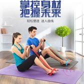 仰臥起坐拉力器健身器材家用運動用品腳蹬拉力繩