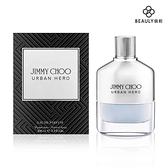 JIMMY CHOO URBAN HERO淡香精 100ml《BEAULY倍莉》