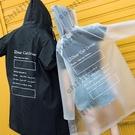 透明雨衣成人韓國時尚外套裝學生男女士戶外徒步全身雨披單人長款 一木一家