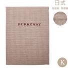 BURBERRY編織格紋混羊毛雙人被套 特大(乳米色)084202-1