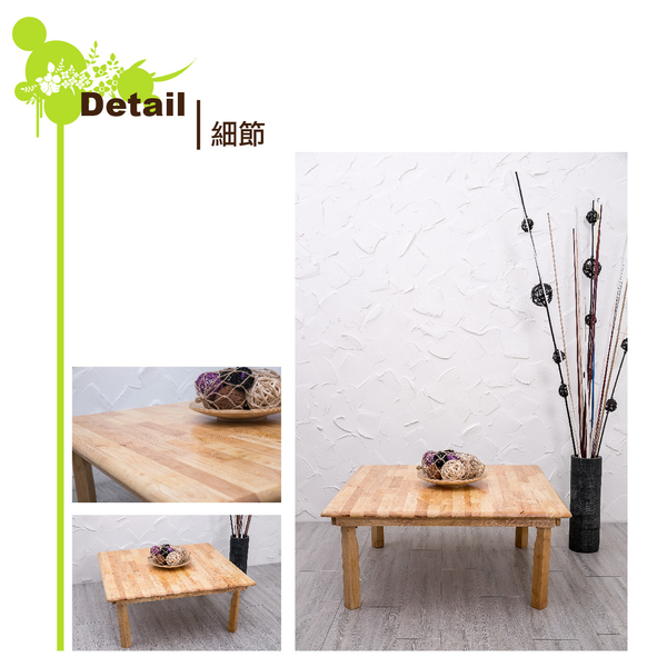 摺疊桌 和室桌[JL749]天然原木折疊和室桌3尺3  居傢樂生活館