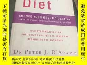 二手書博民逛書店The罕見Genotype Diet: Change Your