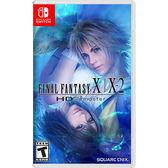 [哈GAME族]現貨 免運+刷卡●經典再次回歸●Switch NS Final Fantasy X/X-2 HD Remaster 中文版