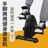 現貨 健身車 老人腳踏車健身器家用室內運動單車健身車迷你康復訓練器