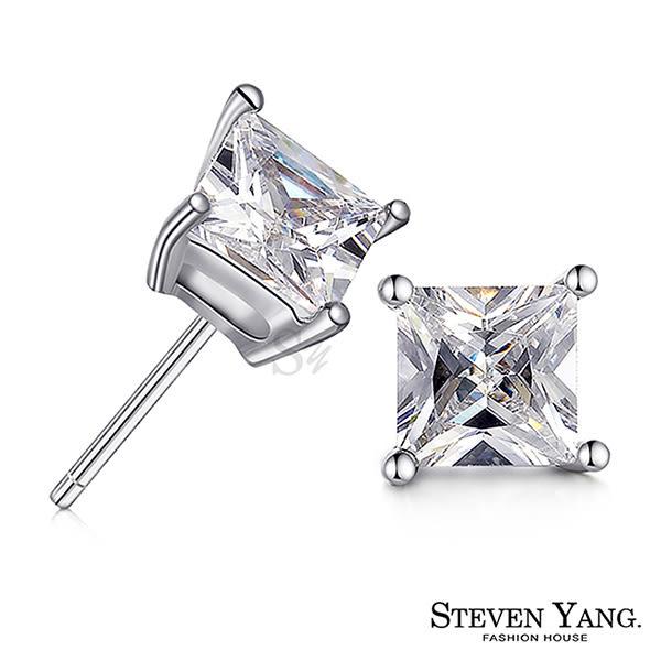 925純銀耳環STEVEN YANG耳針式「晶璨」鋯石 3mm/4mm*一對價格*