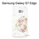 施華洛世奇彩鑽透明軟殼 [繡球花] 三星 Galaxy S7 Edge G935FD