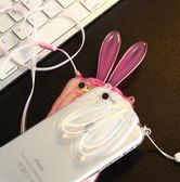 蘋果iphone4 4S  透明兔耳朵支架手機殼蘋果4 4S 挂繩兔子矽膠保護套~ ~