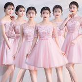 伴娘服2018夏季新款韓版時尚氣質短款粉色修身顯瘦 DN10382【衣好月圓】