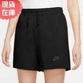【現貨】Nike Sportswear 女裝 短褲 慢跑 休閒 百搭 棉質 針織 黑【運動世界】CJ3755-010