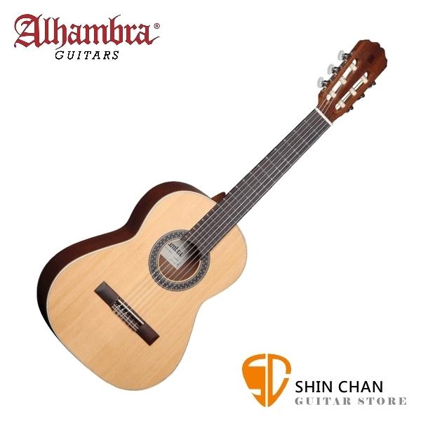 Alhambra 阿罕布拉 1-OP 1/2單板古典吉他 34吋【西班牙古典吉他/旅行古典吉他】附 琴袋/琴布/彈片