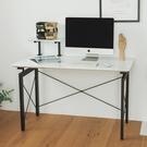 書桌 電腦桌 辦公桌 工作桌【K0018】Ned簡約鏡面書桌(2色) 收納專科