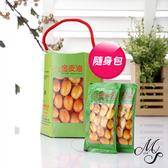 台灣製造 友慶 金皮油隨身包(30包入/盒子)【Miss.Sugar】【C000095】【不適用任何折扣】
