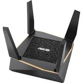 【免運費】ASUS 華碩 RT-AX92U WiFi 6 雙頻 Gigabit 無線路由器
