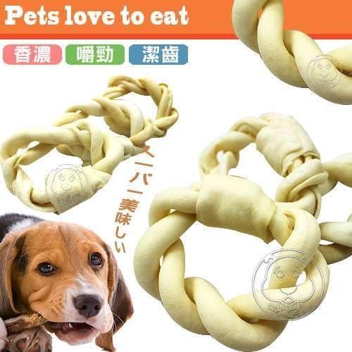 【zoo寵物商城】台灣弘元》4.5吋香濃牛奶牛皮花圈花環20入