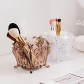 多格雕花化妝刷收納盒化妝盒 塑料梳妝臺桌面化妝品收納【聚寶屋】