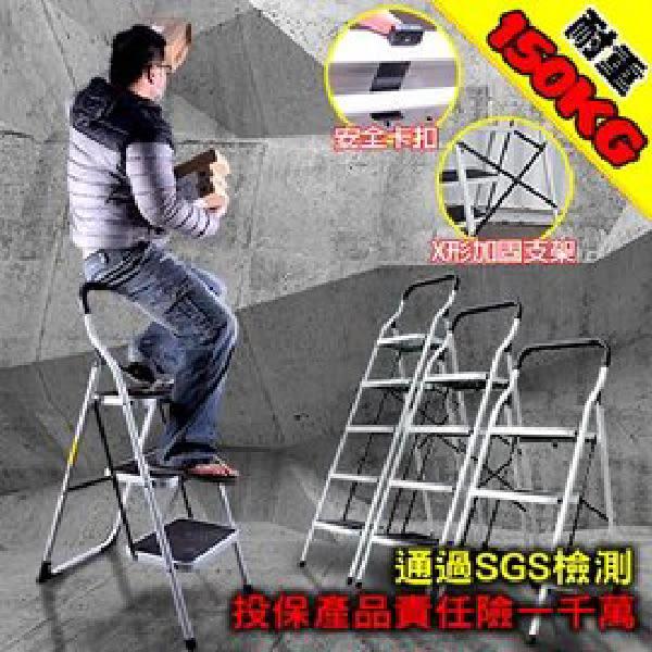 【鐵製四階家用梯】4階梯 鐵梯 安全摺疊梯 折疊 馬椅梯 防滑梯 梯子 樓梯椅 室內梯