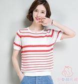條紋短袖t恤女夏裝大碼寬松針織百搭上衣【少女顏究院】
