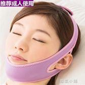日本 防張口呼吸張嘴睡覺 矯正止鼾帶 止鼾器 防說夢話打呼嚕打鼾 藍嵐小鋪