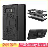 三星Galaxy Note 8 手機套防摔盔甲N950F 手機殼防摔矽膠套保護套全包邊三星