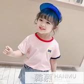 嬰兒童純棉小童夏裝女童短袖t恤2021年夏季新款半袖上衣洋氣韓版T 夏季新品