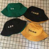 雙面戴漁夫帽街頭 原諒帽 綠帽