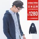 日本品牌 United Athle 3905 獨家研發藍染連帽外套 12.2 oz【UA3905】