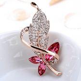 奢華大氣樹葉珍珠胸針女別針簡約水晶胸花 全館免運