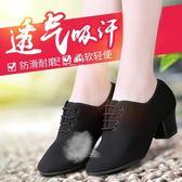 米蘭 GY女士交誼舞中高跟軟底教師水兵廣場跳舞蹈鞋拉丁舞鞋女成人國標