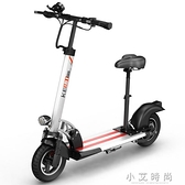 鋰電池電動滑板車成人摺疊兩輪小型代步迷你男女性電瓶車 小艾時尚.NMS