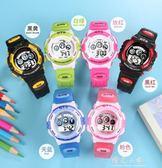 ots兒童手錶男孩男童電子手錶中小學生女孩防水可愛小孩女童手錶 晴光小語
