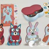 兒童磁力拼圖玩具動物換裝寶寶益智早教 孩子磁鐵書禮物-奇幻樂園