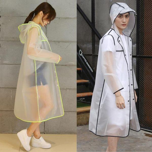 磨砂透明長款雨衣雨披女成人戶外男式單人徒步雨衣套裝【時尚家居館】