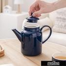茶具茶壺陶瓷家用泡茶大容量瓷茶壺大號單壺陶瓷壺茶杯套裝【免運快出】