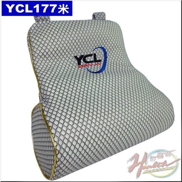 [00270005] YCL-177 護頸墊 (米色)