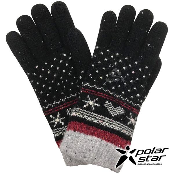 PolarStar 女 觸控保暖手套