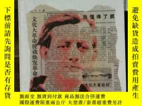 二手書博民逛書店Malraux罕見: la condition humaine (中國研究)法文原版書Y336783 Malr