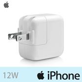 ▼【神腦貨 盒裝】Apple iPad 12W 原廠旅充頭 充電器 旅充 iPhone 4 4s 5 5c 5s 6 6s SE 7 8 Plus X XR Xs Max 11