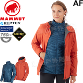Mammut長毛象 27420-3562椒橙/藍 女Gore-Tex兩件式外套 Convey 機能雨衣/防水夾克/羽絨衣