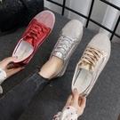 水鉆單鞋女網紗平底百搭社會女鞋2021夏季新款網紅水晶鞋透氣板鞋 快速出貨