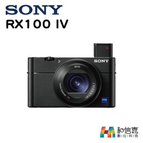 單機【和信嘉】SONY Cyber-Shot DSC-RX100IV RX100M4 口袋型類單眼 台灣索尼公司貨 保固18月