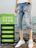 牛仔七分短褲破洞潮流男士七分褲薄款修身百搭休閒褲子男 4款28-36碼