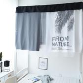 學生宿舍床簾遮光北歐ins簡約寢室上下鋪床圍布簾子遮光蚊帳床幔-金牛賀歲