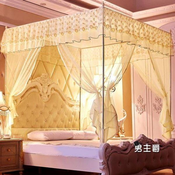 蚊帳睡簾蚊帳三開門坐床式方頂1.8m床蒙古包雙人家用1.5米拉鍊式1.2公主風XW(一件免運)