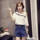 短袖T恤女漏肩上衣夏裝新款小心機一字領露肩寬鬆韓版學生打底衫 西城故事