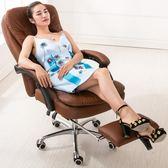 電腦椅 電腦椅 家用辦公椅轉椅老板椅皮藝椅職員椅特價 可躺按摩椅 米蘭街頭IGO