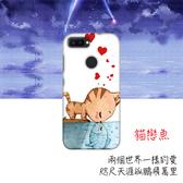 [ZB570TL 軟殼] ASUS ZenFone Max Plus (M1) X018D 手機殼 外殼 保護套 貓戀魚