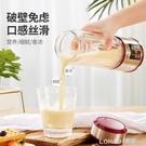 可加熱榨汁機便攜式小型電動家用多功能攪拌炸水果汁機豆漿榨汁杯 NMS 樂活生活館