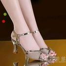 網紅2021新款涼鞋女夏高跟鞋一字扣時尚百搭魚嘴鞋粗跟夏季女鞋子 小時光生活館
